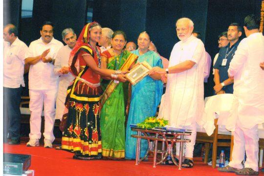 ગુજરાત ગૌરવ દિન